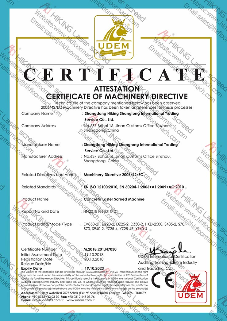CE certificate of the mini laser screed
